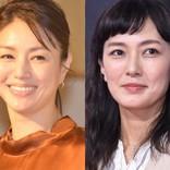 美人ママの週末…井川遥&板谷由夏、麗しの2ショットに反響