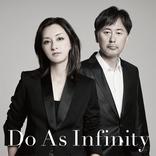 Do As Infinity、最新アルバムの音源が全曲試聴開始!!
