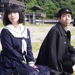 深田恭子、黒髪セーラー服姿がかわいすぎ! 『ルパンの娘』で女学生に