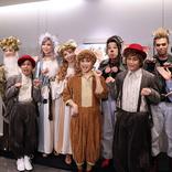 音楽劇『トム&ジェリー』東京公演開幕 「29歳、山本亮太。可愛い最強伝説でやっていきたい」と意気込み