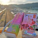 イソップ製菓の縁起物「あか巻」をお土産にパワーアップ!【熊本県・天草市】
