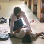 衝撃のモザイク映像!玉城ティナに伊藤健太郎が押し倒されブルマ姿に……映画「惡の華」過激シーン解禁