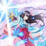「新サクラ大戦」ゲーム発売前にTVアニメ化決定 2020年放送 ティザー&場面写真公開