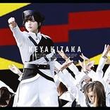 【新展開】欅坂46についに選抜制度を導入!