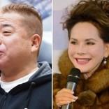 出川哲朗&デヴィ夫人『おじいちゃん・おばあちゃんになってほしい有名人TOP10』にペアでランクイン