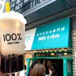 2019年東京初上陸の「タピオカドリンク専門店」12選♪知ってるお店はいくつある?