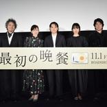 戸田恵梨香、染谷将太との共演は念願?「この変な人と一緒にやりたい」
