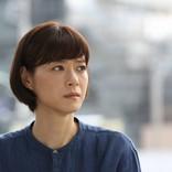 今夜の『監察医 朝顔』上野樹里、幼なじみの妻の死因鑑定に臨む