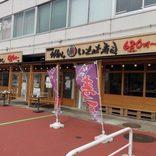 埼玉県『大宮市場』の寿司と天ぷらが激安! 豊洲市場がぼったくりに感じるレベル