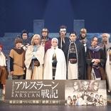 ミュージカル「アルスラーン戦記」東京公演開幕! メインキャストのコメントが到着