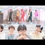 CUBERS、新曲「妄想ロマンス」MVでなよなよ男子→キラキラ男子に変身