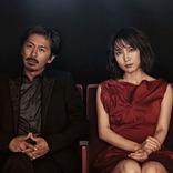 森田剛 世界初上演の舞台『FORTUNE』主演に、ヒロインは吉岡里帆