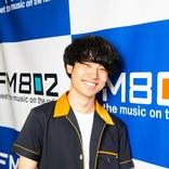 10月からのFM802『MUSIC FREAKS』 新DJに石原慎也(Saucy Dog)とビッケブランカ