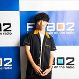 FM802『MUSIC FREAKS』10月からの新DJは石原慎也(Saucy Dog)とビッケブランカに決定