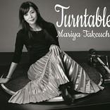 【ビルボード】竹内まりや『Turntable』総合アルバム2連覇 嵐ベスト『5×20』はトップ3返り咲き
