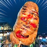 アニメ『響け!ユーフォニアム』に登場したパンを、3度目の正直で食べてみた / 「中路ベーカリー」京都・宇治