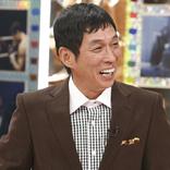 石田ゆり子を独身イジり「一度も結婚なさらずに…なぜ」明石家さんまのハラスメント芸がヤバイ