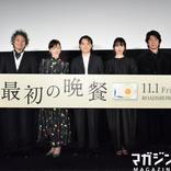 戸田恵梨香、「この変な人と一緒にやりたいと思った」と染谷との共演の決め手を語る。