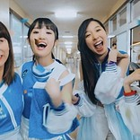 """TEAM SHACHI、吹奏楽部&MCU(KICK THE CAN CREW)ら総勢87名による""""踊れるマーチング・ミュージックビデオ""""公開"""