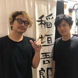香取慎吾の「子どもと奥さんと過ごしたい」ネタが笑えなかったデリケートな事情