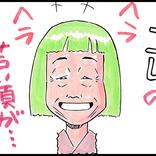 『ルパンの娘』藤岡弘、どんぐりの学生時代に衝撃「何が起こったのww」