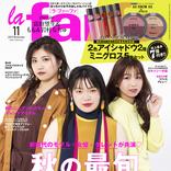 元PASSPO☆岩村なちゅ、表紙モデルデビュー