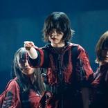 <欅坂46東京ドーム>「不協和音」披露で5万人、驚きと割れるような歓声