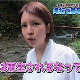 坂口杏里が滝行で「更生」する動画をアップ ネット上で物議醸す