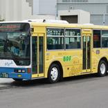 【9月20日は何の日…!?】日本初は京都から…バスの日!