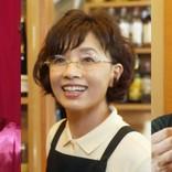 『孤独のグルメ Season8』第1話は横浜中華街 ゲストに八嶋智人、榊原郁恵、佐々木主浩