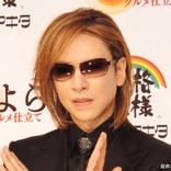 YOSHIKIが千葉県の台風被害を受け1000万円を寄付 称賛の声が相次ぐ