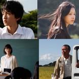 生駒里奈&柳葉敏郎ら出演、秋田舞台の青春映画『光を追いかけて』クランクイン