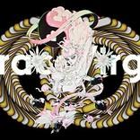 DracoVirgo、2020年1月に東名阪ライブツアー開催決定
