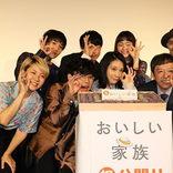 松本穂香、ふくだももこ監督と熱い抱擁 ふくだ監督「これからも、穂香ちゃんと一緒に映画を撮っていられるように」