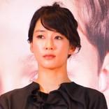 水川あさみのインスタに「明日発表ですか!?」 窪田正孝との結婚について質問届く