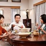 """阿部寛主演『まだ結婚できない男』前作とつなぐ""""0.5話""""を配信"""