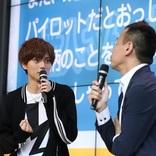 King & Prince永瀬廉、ドラマPR 大阪で2日間フル稼働