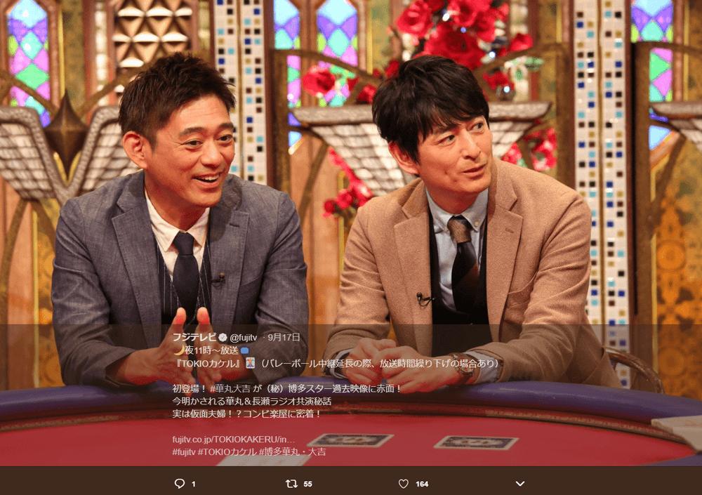 博多華丸・大吉、R-1決勝戦前に大喧嘩「絶対ウケんと思う!」