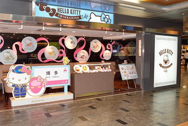 ハローキティ新幹線Cafe