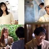 木村拓哉主演『グランメゾン東京』追加キャスト発表、初回は25分拡大