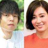 水川あさみ、窪田正孝と幸せ2ショット公開「おもしろく人生を共に出来る人」