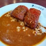 【マジか】滋賀県のココイチでしか食べられない「マジカフライ」をトッピングしたカレーが美味い! 鹿じゃないぞ!