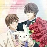 TVアニメ『世界一初恋~プロポーズ編~』制作決定!BS日テレにて第1期&第2期再放送決定