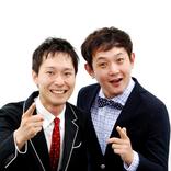 マシンガンズ、生田斗真主演ドラマ出演も「出ない役」