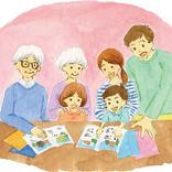 二世帯住宅から介護まで。親の「これから」を考える