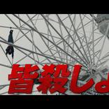 平凡ママの復讐劇!映画『ライリー・ノース 復讐の女神』