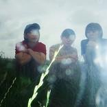 リーガルリリー、映画『惡の華』主題歌の幻想的なMV公開