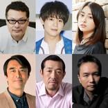 有岡大貴&早見あかり&田中哲司ら、『シン・ウルトラマン』追加キャスト10名発表
