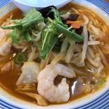 リンガーハットが世界三大スープのトムヤムクンをちゃんぽんにして500円で提供! 500円で出せる理由は?