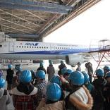 ANA、ANAカード会員限定の機体工場見学ツアーを12月14日に開催